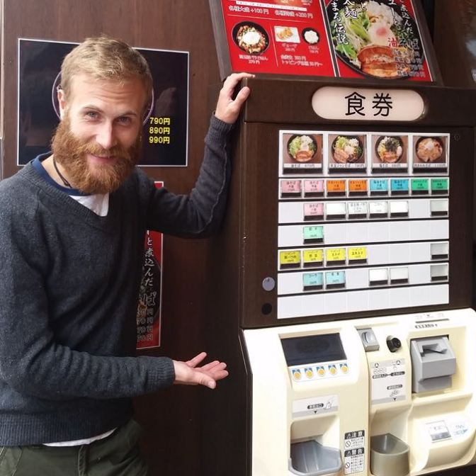 Vending machine restaurant.