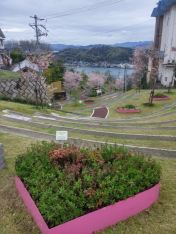 Love Park at Senkoji, Onomichi.