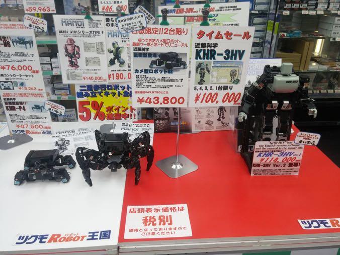 An underground robot store in Akihabara.
