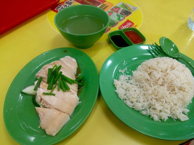 Ming Jee chicken rice.